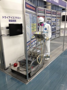 This machine is designed to decontaminate surfaces.